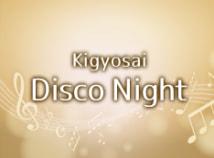 4_disco