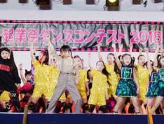 2_dance_E